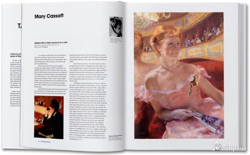 Иллюстрация 1 из 5 для Modern Art, 2vol. Современное искусство. В 2-х томах - Hans Holzwarth   Лабиринт - книги. Источник: Лабиринт