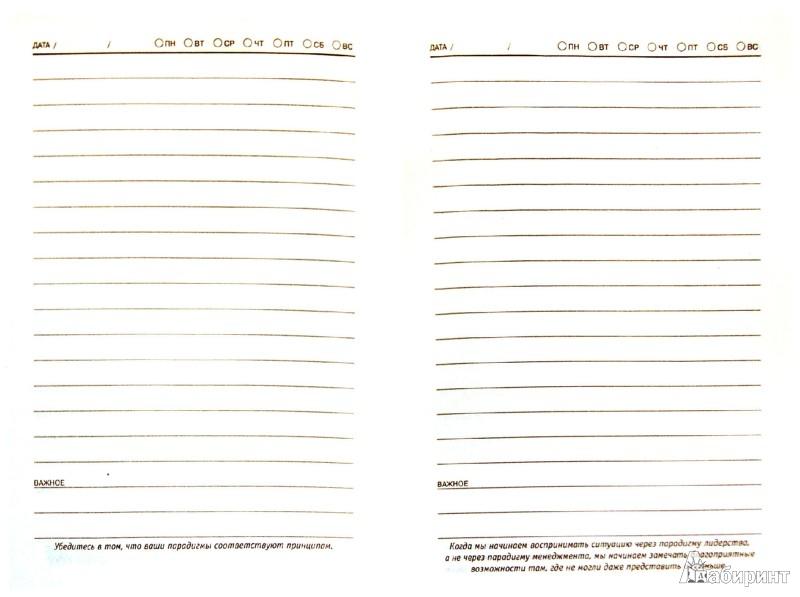 """Иллюстрация 1 из 7 для Записная книжка """"СТРЕКОЗЫ"""" А6, 240 стр. (27354)   Лабиринт - канцтовы. Источник: Лабиринт"""