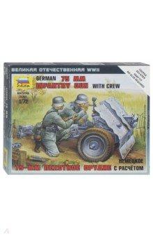 Немецкое 75-мм пехотное орудие с расчетом (6156)Бронетехника и военные автомобили (1:72)<br>Масштаб: 1/72.<br>Количество деталей: 22.<br>Длина орудия: 4,1 см.<br>Состав набора: 2 неокрашенных солдатика, 1 орудие, 1 отрядная подставка с флагом, 1 карточка отряда.<br>Материал: пластик.<br>Упаковка: картонная коробка с европодвесом.<br>Моделистам до 8 лет рекомендуется помощь взрослых.<br>Не рекомендуется детям до 3-х лет.<br>Сделано в России.<br>