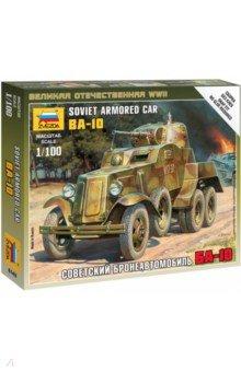 Советский бронеавтомобиль БА-10 (6149)Бронетехника и военные автомобили (1:100)<br>Модель легендарного советского бронеавтомобиля Ба-10. Набор выполнен с исключительной точностью и аккуратностью. Игроки Art of tactic получат прекрасную разведывательную машину. Использована ставшая уже стандартом индустрии, технология 3D моделирования. В наборе, помимо модели, вы найдете аксессуары для игровой системы Art-of-Tactic (подставка, флаг, карточка с характеристиками)<br>Масштаб: 1/100.<br>Количество деталей: 25.<br>Длина собранного автомобиля: 4,5 см.<br>Состав набора: 1 неокрашенный автомобиль, 1 флаг отряда, 1 карточка отряда.<br>Материал: пластик.<br>Упаковка: картонная коробка с европодвесом.<br>Моделистам до 8 лет рекомендуется помощь взрослых.<br>Не рекомендуется детям до 3-х лет.<br>Сделано в России.<br>