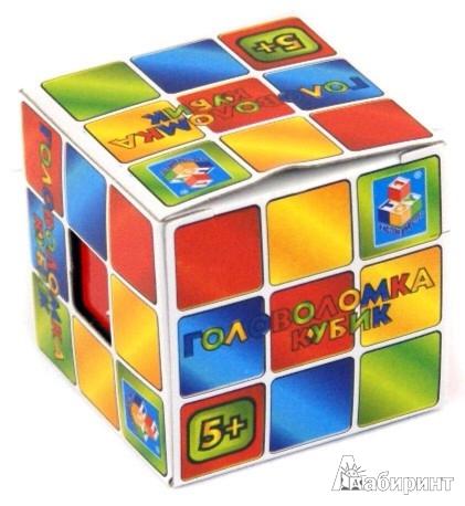 Иллюстрация 1 из 10 для Игрушка-головоломка: кубик (Т53701)   Лабиринт - игрушки. Источник: Лабиринт