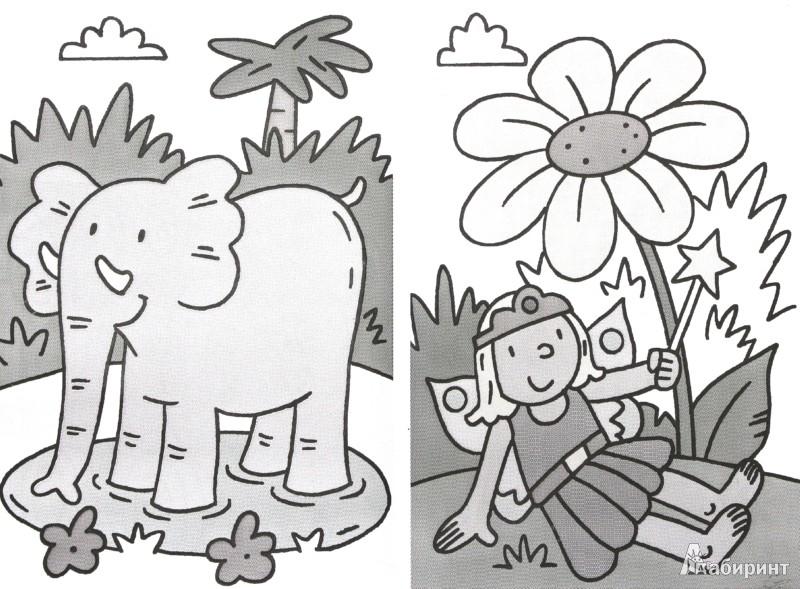 Иллюстрация 1 из 18 для Веселый художник. Голубая | Лабиринт - книги. Источник: Лабиринт