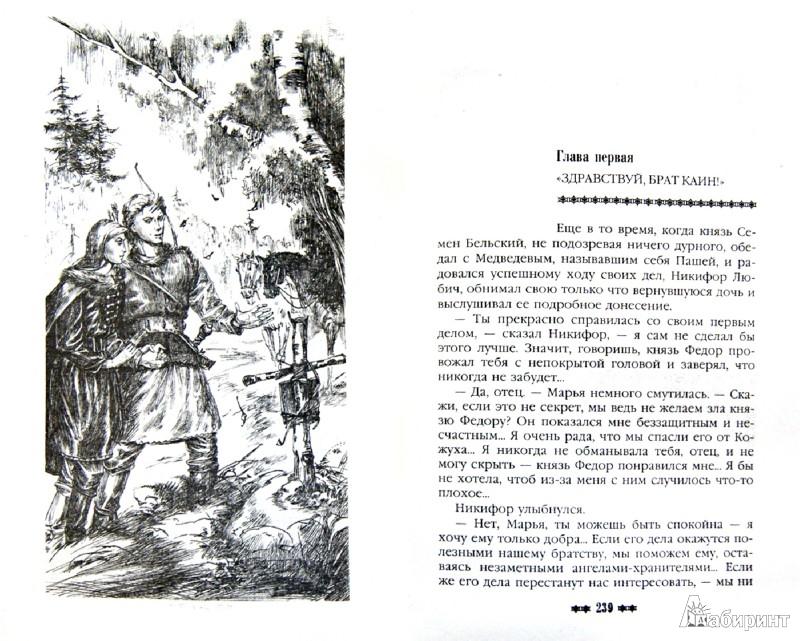 Роберт Святополк- Мирский Книги