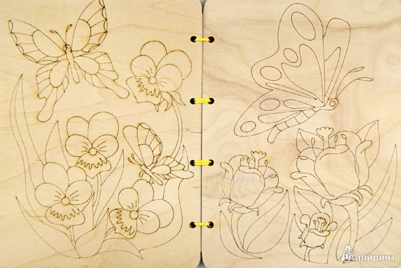 Иллюстрация 1 из 6 для Раскраска по дереву. Цветы и бабочки | Лабиринт - игрушки. Источник: Лабиринт