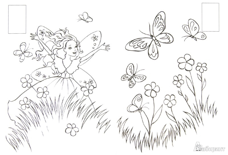 Иллюстрация 1 из 13 для Большая книга раскрасок с наклейками. Страна фей - Е. Жуковская   Лабиринт - книги. Источник: Лабиринт