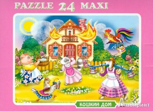 """Иллюстрация 1 из 4 для Пазл MAXI 24 """"Кошкин дом"""" (К-2418)   Лабиринт - игрушки. Источник: Лабиринт"""