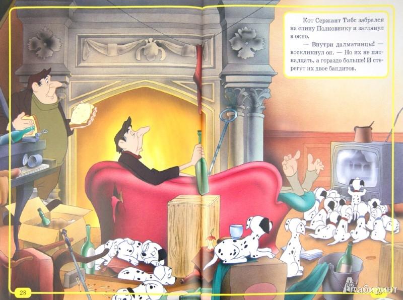Иллюстрация 1 из 26 для 101 далматинец. Дисней. Классика с вырубкой | Лабиринт - книги. Источник: Лабиринт
