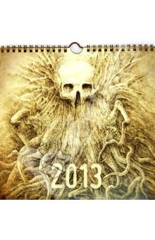"""""""Добрый"""" календарь. 2013"""