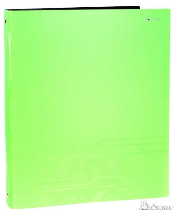 Иллюстрация 1 из 3 для Папка на 4-х кольцах DISCOVERY. Цвет: зеленый (255046-03) | Лабиринт - канцтовы. Источник: Лабиринт