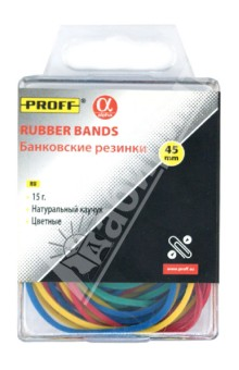 Резинки банковские 45 мм, цветные (21-0635)