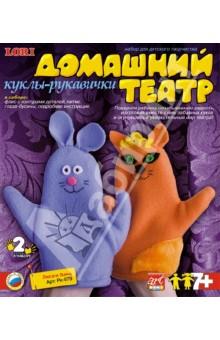 """Кукла-рукавичка """"Лиса и заяц"""" (Рк-079)"""