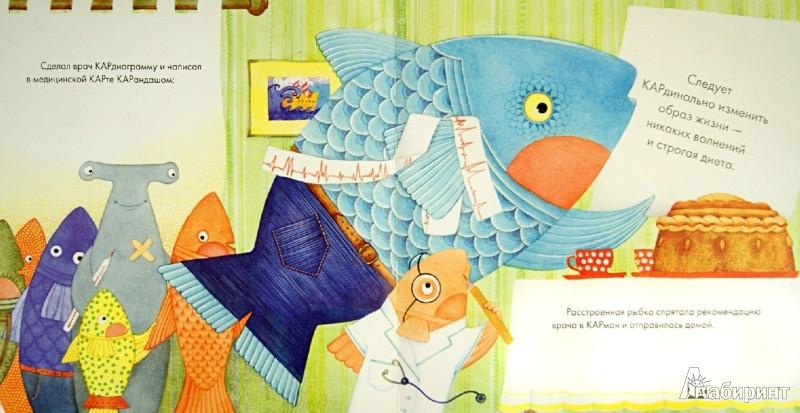 Иллюстрация 1 из 30 для Как поспорили две вороны | Лабиринт - книги. Источник: Лабиринт