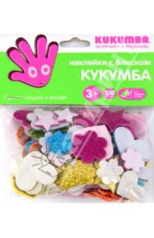 Наклейки с блеском Кукумба (WG95004)Наклейки детские<br>Наклейки серии Украшай-ка от KUKUMBA украсят рюкзачки, тетради, фотоальбом. Их можно наклеивать на любые поверхности.<br>Без ножниц и клея.<br>Состав: 108 наклеек<br>Материал: вспененный ЭВА на клеевой основе.<br>Для детей от 3-х лет.<br>Сделано в Китае.<br>Упаковка: пластиковый блистер.<br>Срок годности не ограничен.<br>