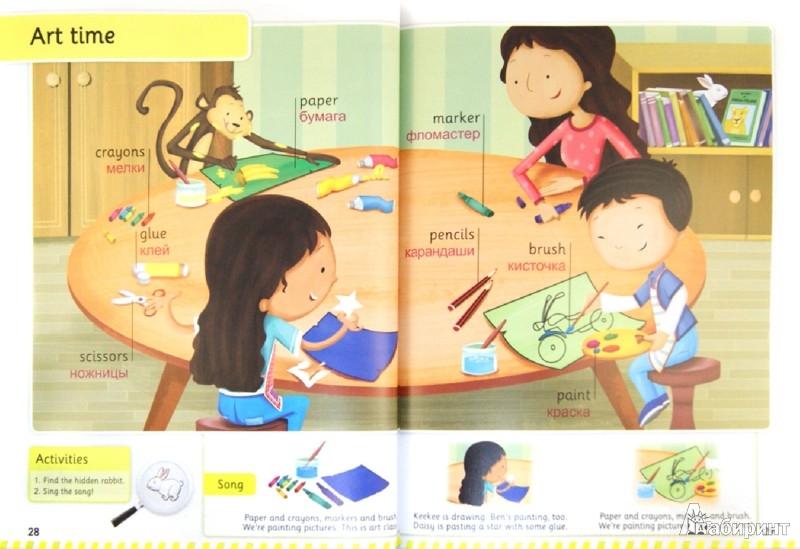 Иллюстрация 1 из 23 для Мой первый английский словарь Collins ABBYY Lingvo   Лабиринт - книги. Источник: Лабиринт