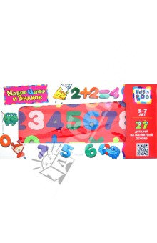 Набор цифр и знаков магнитных, 27 деталей (47074)