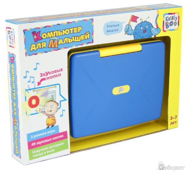 """Иллюстрация 1 из 3 для Игрушка """"Компьютер"""" для малышей (31835)   Лабиринт - игрушки. Источник: Лабиринт"""