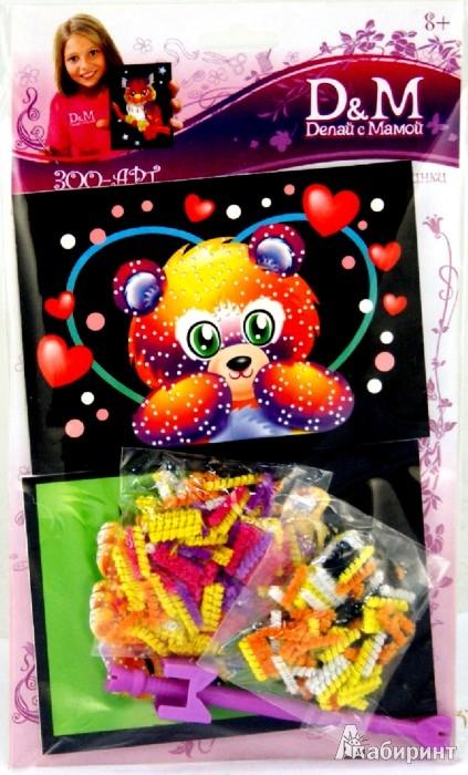 """Иллюстрация 1 из 9 для ЗОО-АРТ """"Пушистые картинки"""" (9253)   Лабиринт - игрушки. Источник: Лабиринт"""