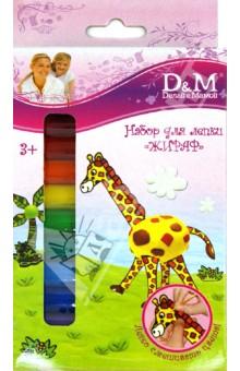 "Набор для лепки ""Жираф"", 12 цветов (35614)"