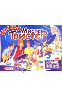 Настольная игра Большой мистер Твистер