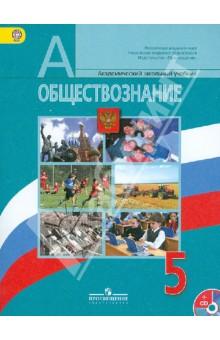 Учебник Угринович 7 Класс Скачать