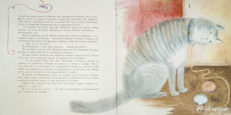 Иллюстрация 1 из 47 для История про кота Игнасия, трубочиста Федю и одинокую Мышь - Людмила Улицкая | Лабиринт - книги. Источник: Лабиринт