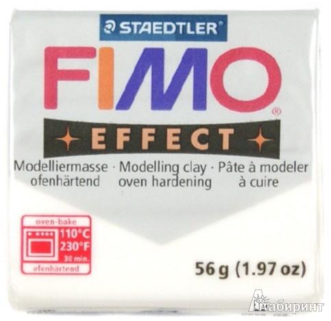 Иллюстрация 1 из 5 для FIMO Effect полимерная глина, 56 гр., цвет прозрачный (8020-014) | Лабиринт - игрушки. Источник: Лабиринт