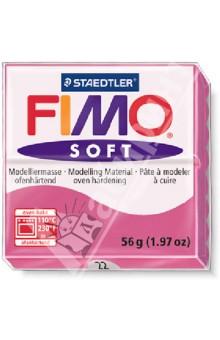 FIMO Soft полимерная глина, 56 гр., цвет малиновый (8020-22)