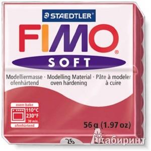 Иллюстрация 1 из 3 для FIMO Soft полимерная глина, 56 гр., цвет вишневый (8020-26) | Лабиринт - игрушки. Источник: Лабиринт