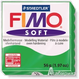 Иллюстрация 1 из 3 для FIMO Soft полимерная глина, 56 гр., цвет тропический зеленый (8020-53) | Лабиринт - игрушки. Источник: Лабиринт