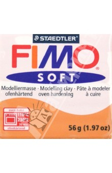 FIMO Soft полимерная глина, 56 грамм, цвет коньяк (8020-76)Лепим из глины<br>Fimo Soft - это запекаемая полимерная глина, очень мягкая и пластичная. Поддается формованию более охотно, чем другие разновидности Fimo. Может с одинаковым успехом использоваться как для изготовления простых изделий, например, магнитов, брелоков, так и для создания сложных украшений с переходом цвета и сложной поверхностью.  <br>Структура этой глины позволяет при смешивании получать красивые чистые цвета. Изделия, изготовленные из Fimo Soft приобретают высокую прочность после запекания. Походит для использования штампов. <br>Стандартный блок весит 56 грамм.<br>Цвет: коньяк (76)<br>Сделано в Германии<br>