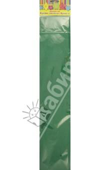 Бумага зеленая крепированная (28589/10)