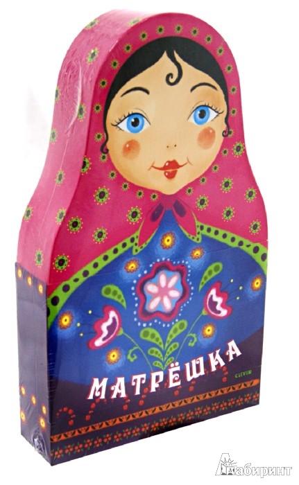 Иллюстрация 1 из 6 для Матрешка - Анжела Берлова | Лабиринт - книги. Источник: Лабиринт
