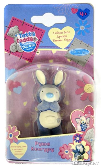 "Иллюстрация 1 из 3 для Tatty Teddy & my Blue Nose Friends. Фигурка ""Кенгуренок"" (43779) | Лабиринт - игрушки. Источник: Лабиринт"