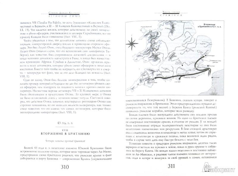 Иллюстрация 1 из 40 для Легионы Рима. Полная история всех легионов Римской империи - Стивен Дандо-Коллинз | Лабиринт - книги. Источник: Лабиринт