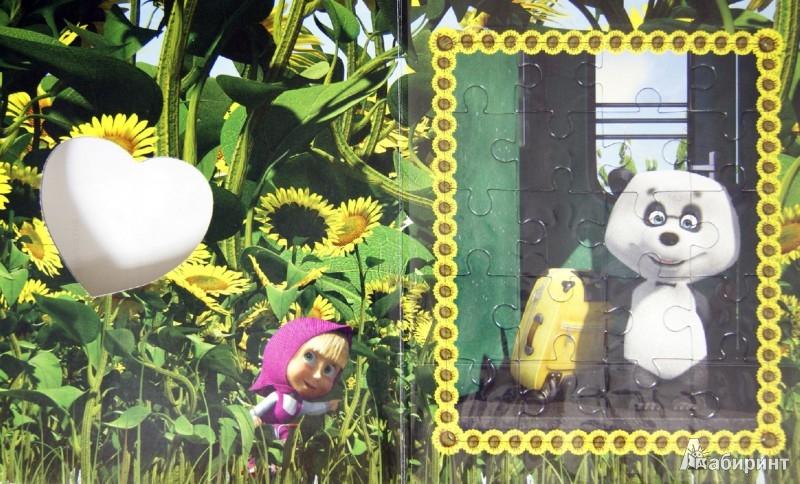 Иллюстрация 1 из 9 для Маша и Медведь. Дальний родственник. Мозаика-малышка | Лабиринт - книги. Источник: Лабиринт