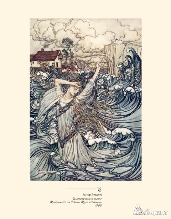 Иллюстрация 1 из 28 для Набор постеров. Артур Рэкхэм. Иллюстрации | Лабиринт - сувениры. Источник: Лабиринт