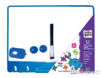 Иллюстрация 1 из 3 для Магнитная доска белая, 32,5х26,5 см + маркер + магнит (32054)   Лабиринт - игрушки. Источник: Лабиринт