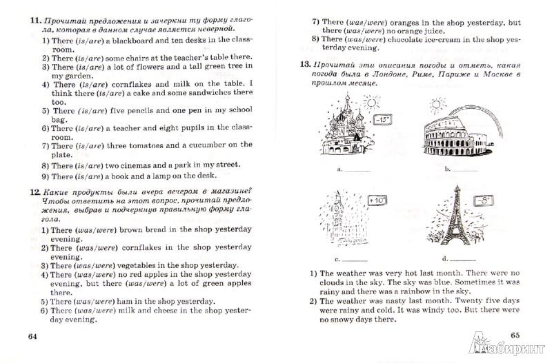 Иллюстрация 1 из 5 для Английский язык. 6 класс. 2-й год обучения. Рабочая тетрадь №2 с заданиями ЕГЭ. Вертикаль. ФГОС - Афанасьева, Михеева | Лабиринт - книги. Источник: Лабиринт