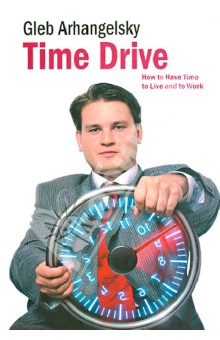 Time-Drive. How to Have Time to Live and to Work