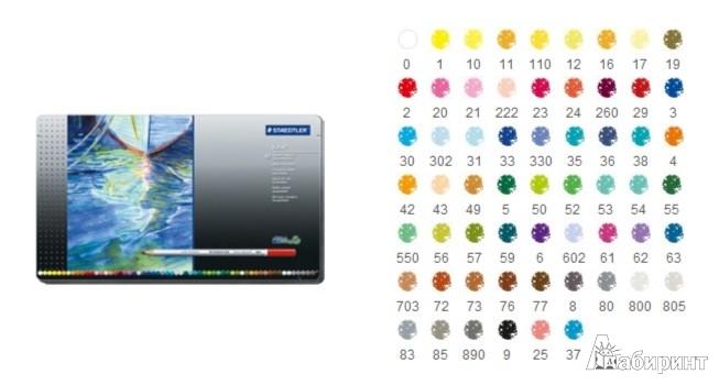 """Иллюстрация 1 из 4 для Карандаши 60 цветов акварельные """"Karat Aquarell"""", в металлической коробке (125M6010)   Лабиринт - канцтовы. Источник: Лабиринт"""