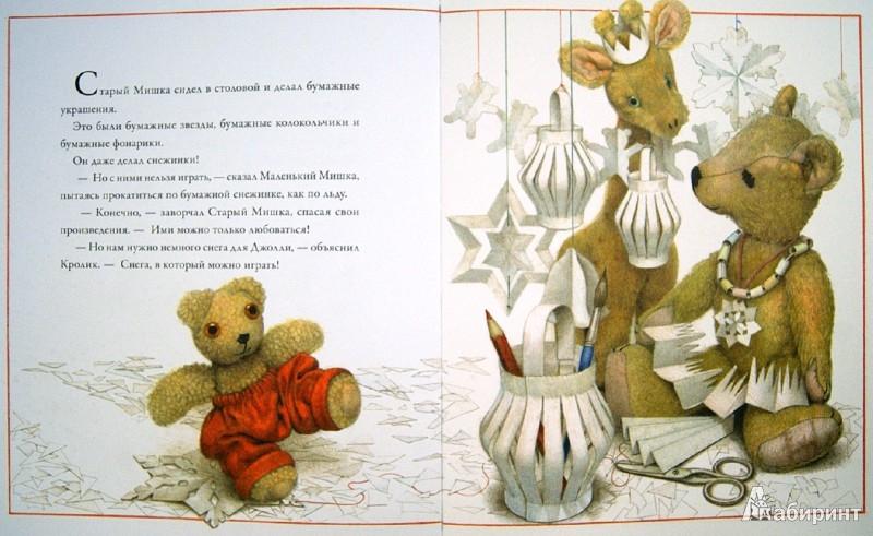 Иллюстрация 1 из 28 для Какой снег любит Жирафчик? - Джейн Хисси | Лабиринт - книги. Источник: Лабиринт