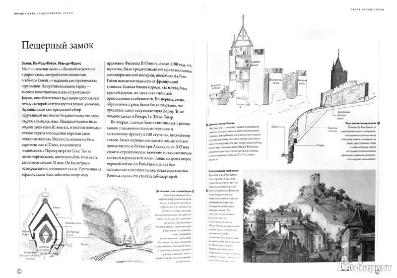 Иллюстрация 1 из 39 для Самые знаменитые замки мира   Лабиринт - книги. Источник: Лабиринт