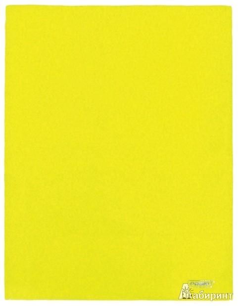 Иллюстрация 1 из 4 для Папка-уголок A4 0.30 мм, желтая (E311A/30-TF-02) | Лабиринт - канцтовы. Источник: Лабиринт