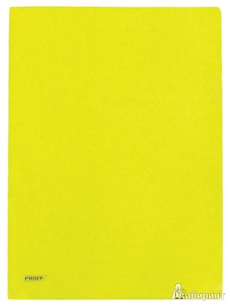 Иллюстрация 1 из 4 для Папка-уголок A4, желтая 0.20 мм (CH510A/20-TF-02) | Лабиринт - канцтовы. Источник: Лабиринт