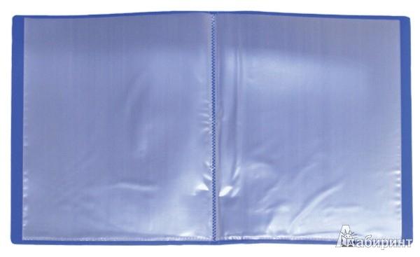 Иллюстрация 1 из 2 для Папка A4 с 10 вкладышами, синяя (DB10AB-04)   Лабиринт - канцтовы. Источник: Лабиринт