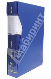 Папка с 80 вкладышами в пластиковом коробе, А4, синяя (DB80AB-04)