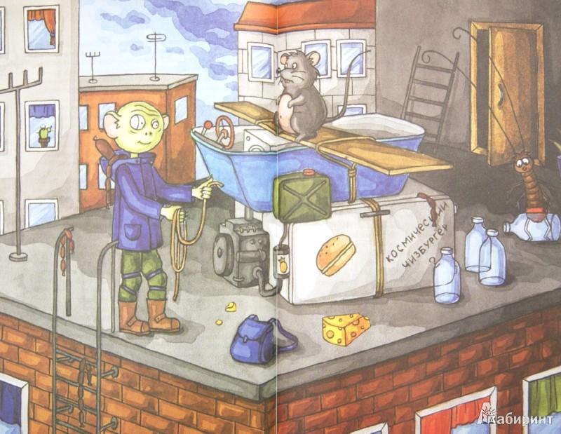 Иллюстрация 1 из 17 для Звездное население - Владислав Пучков | Лабиринт - книги. Источник: Лабиринт