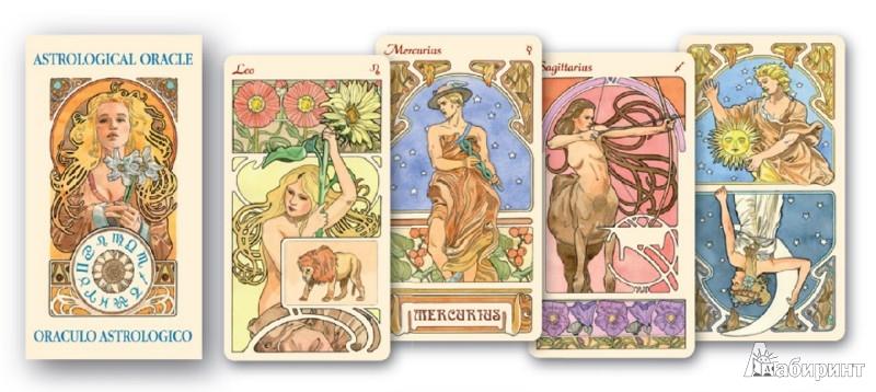 """Иллюстрация 1 из 20 для Оракул """"Астрологический""""   Лабиринт - книги. Источник: Лабиринт"""