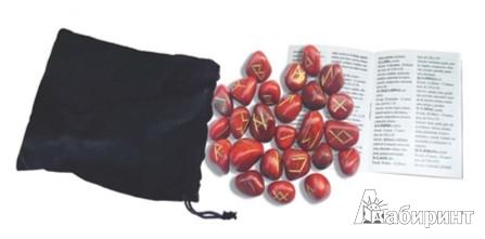 Иллюстрация 1 из 6 для Руны из красной яшмы | Лабиринт - книги. Источник: Лабиринт