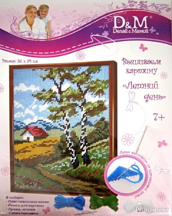 """Иллюстрация 1 из 3 для Набор для вышивания """"Летний день"""" (33601)   Лабиринт - игрушки. Источник: Лабиринт"""